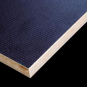 覆膜胶合板(防滑)
